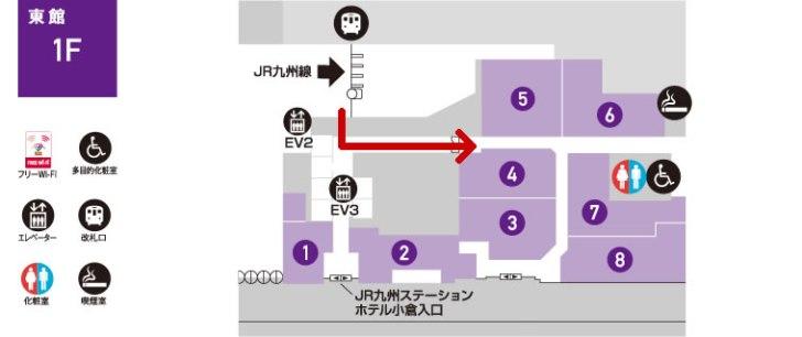 小倉宿 三十歩横丁の新しいルート