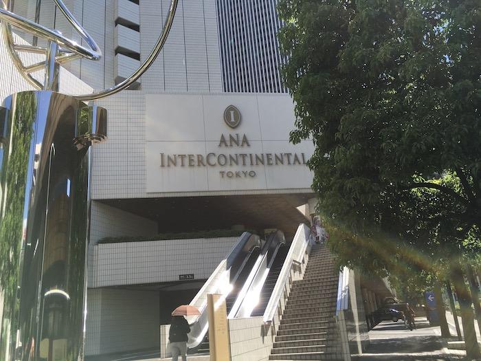 インターコンチ東京