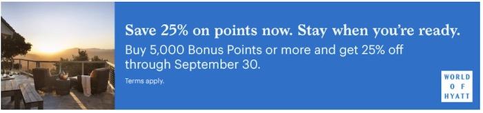 2020年9月版 ハイアットポイント25%セール【ポイント別のできることリスト付】