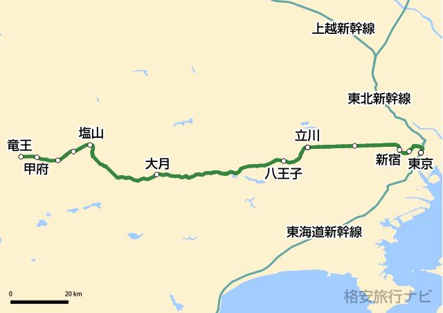 特急かいじ路線図
