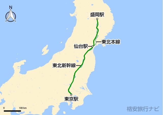 東京〜盛岡の地図