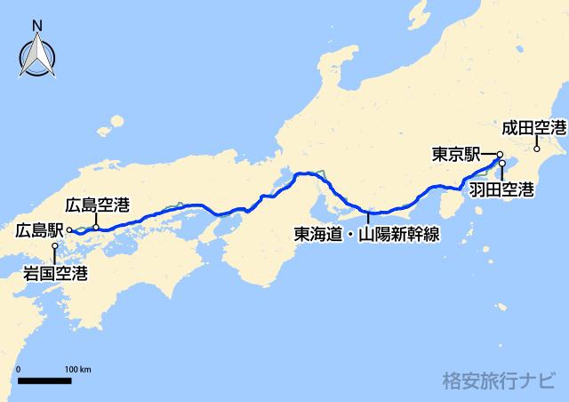 東京〜広島の地図