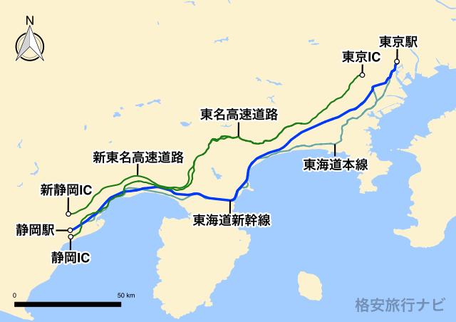 東京〜静岡の地図