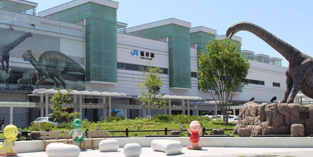 JR福井駅