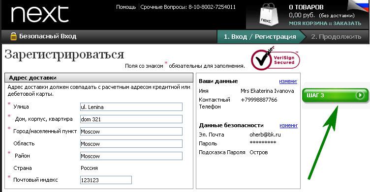 prekybos sistemos uk kupono kodas)