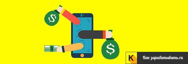 Cum să câștigi bani online în India fără investiții