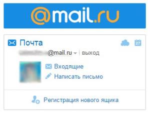 Δείγμα πρώτη επικοινωνία μέσω ηλεκτρονικού ταχυδρομείου