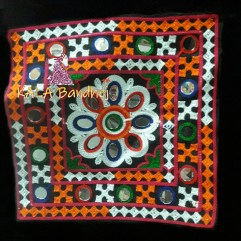 Black #5 Square Kutchi Work Patch