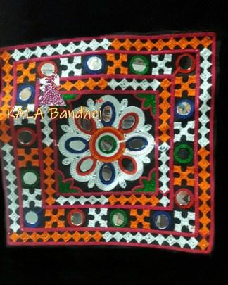 Black #5 Square Kutchi Work Patch