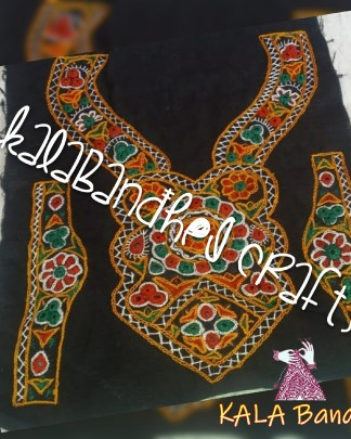 Kutchi Work Necks Style #2