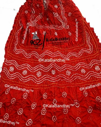 RED Gaji silk Dupatta