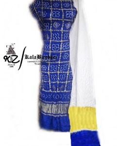 Blue-Y GajiSilk Gharchola DressMaterial