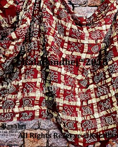 Marron Cotton Gharchola Saree