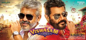 Viswasam First Look Posters (2)