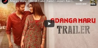 Adanga Maru Official Trailer