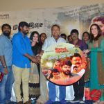 Avadhara Vettai Movie Audio Launch