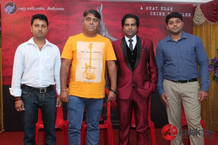 C++ Movie Press Meet