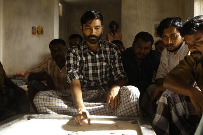 Vada Chennai scenes cut