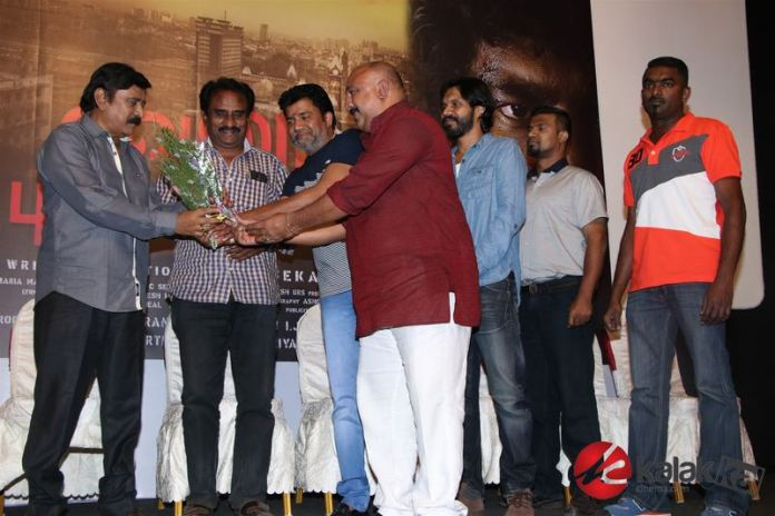 Evanum Buthanillai Motion Poster Launch