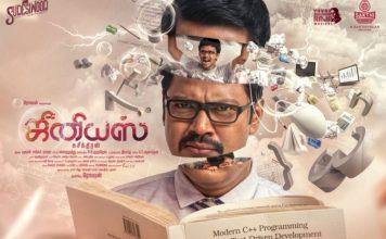 Genius Tamil Review