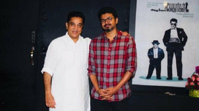 Kamal and vijay