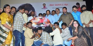 Rajavukku Raja Movie Audio Launch