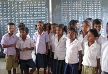 Tamil_Nadu_school