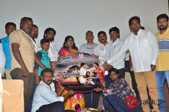 Valthukiran Movie Audio Launch