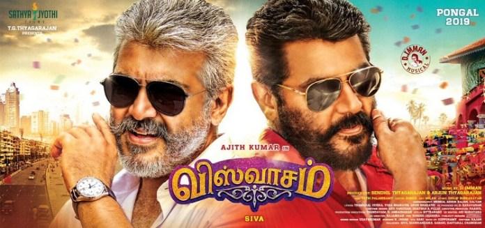 Viswasam Ajith dubbing over