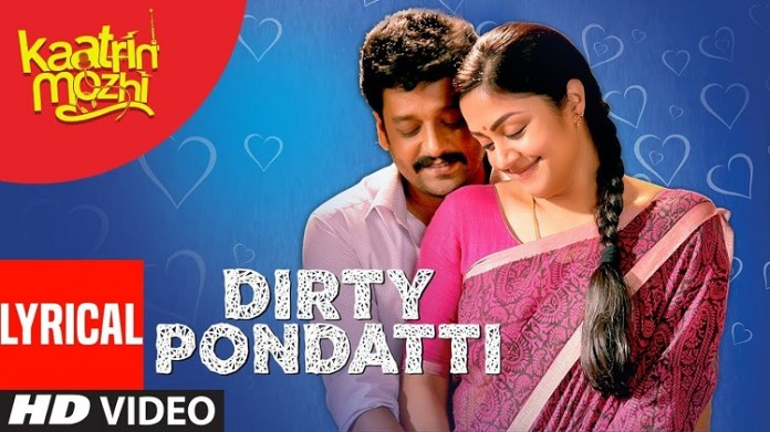 Kaatrin Mozhi - Dirty Pondatti Lyrical Video