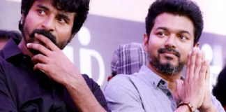 siva and vijay