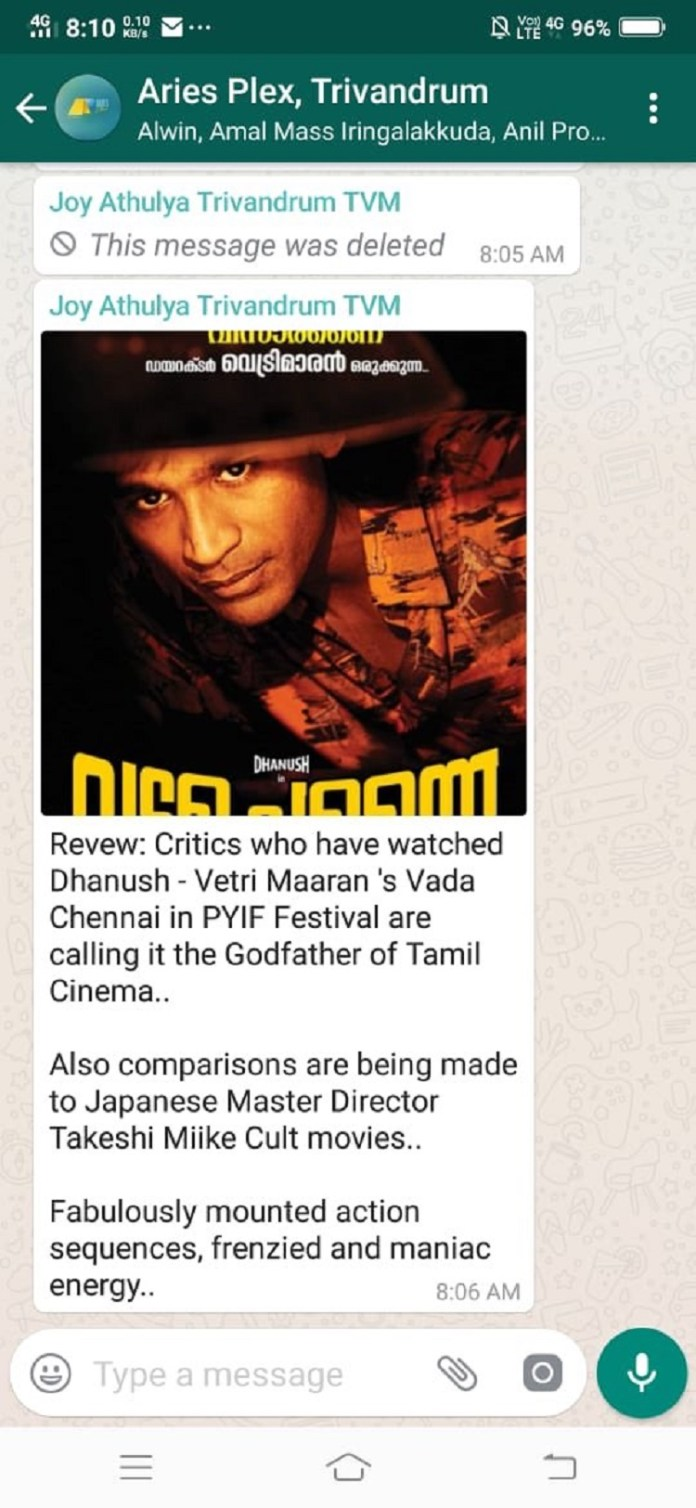 VadaChennai Review