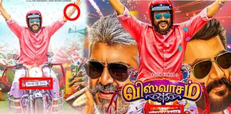 Viswasam Second Look