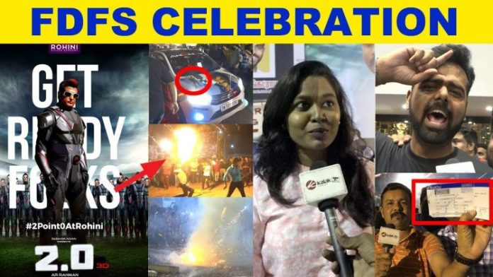 2.O FDFS Celebration