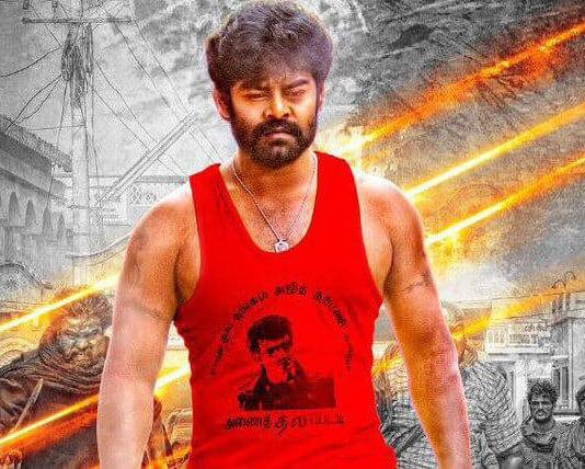 Billa Pandi Tamil Review
