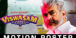 Viswasam Official Motion Poster