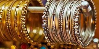 Gold And Silver Price 23.11.18