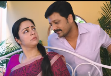 Kaatrin Mozhi Tamil Review