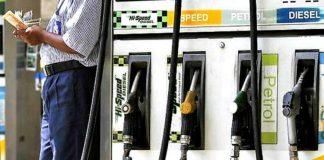 Petrol Diesel Rate 19.11.18