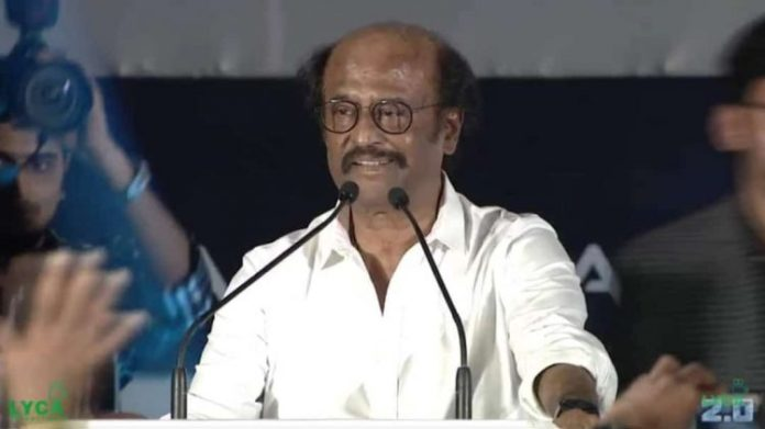2 Point O Rajinikanth Speech