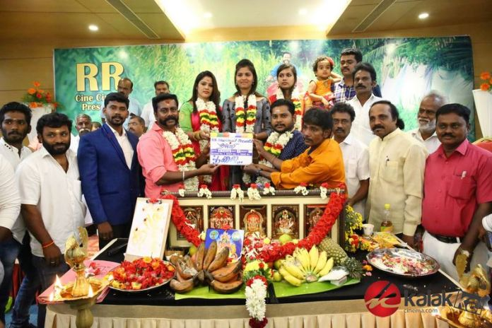 Thaali Movie Pooja Stills