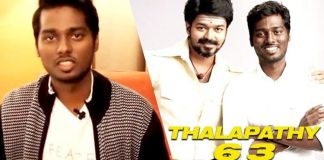 Thalapathy 63 announcement