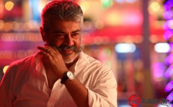 Viswasam Movie Latest Stills