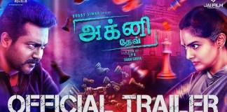 Agnidev Official Trailer