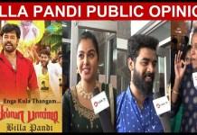 Thala Diwali Ajith Fans Celebrates Billa Pandi Movie