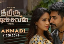 Thimiru Pudichavan - Kannadi Video SongThimiru Pudichavan - Kannadi Video Song