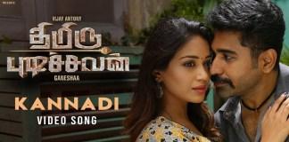 Thimiru Pudichavan - Kannadi Video SongThimiru Pudichavan - Kannadi Video Song