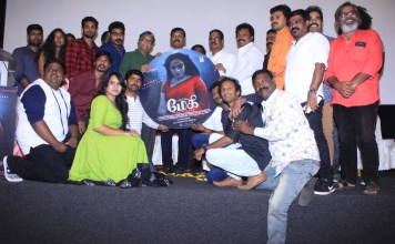 Maggy Trailer and Audio Launch