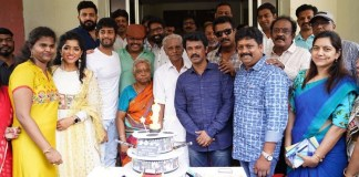Director Cheran Birthday Celebration Stills