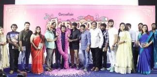 Thirumanam Movie Launch